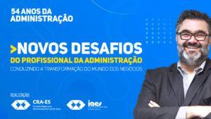 Read more about the article Papa do empreendedorismo fará palestra em Vitória