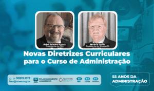 Read more about the article Novas diretrizes curriculares para o curso de Administração