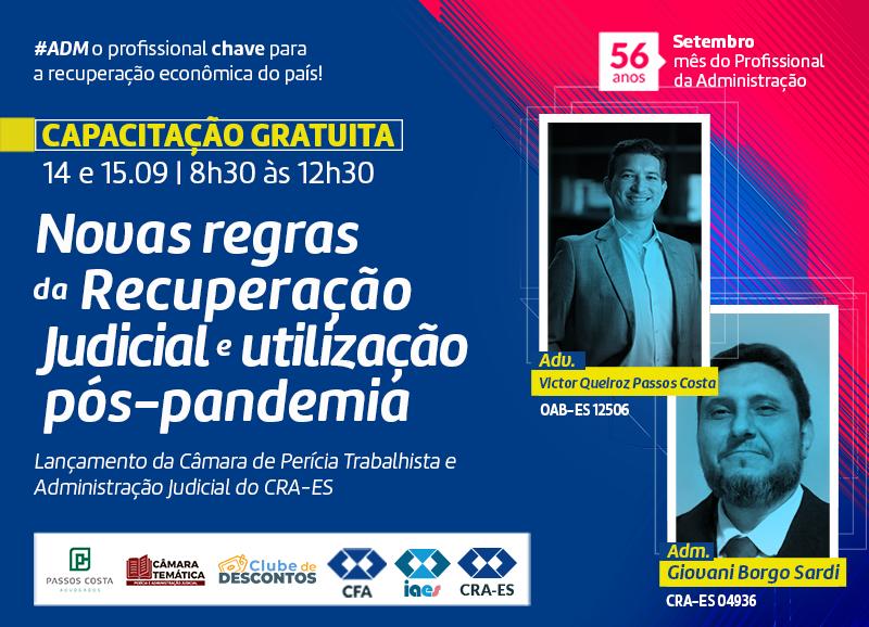 Read more about the article Capacitação Gratuita: Novas Regras da Recuperação Judicial e utilização pós-pandemia