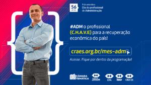 Read more about the article CRA-ES celebra o mês da Administração– 56 anos de regulamentação