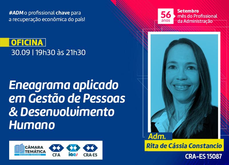 Read more about the article Oficina: Eneagrama aplicado em Gestão de Pessoas & Desenvolvimento Humano